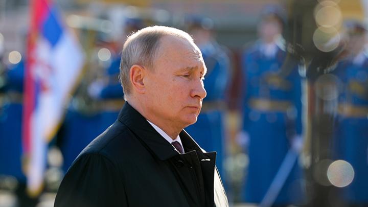 СМИ о визите Путина в Белград: Россия расширяет влияние на Балканы через Сербию