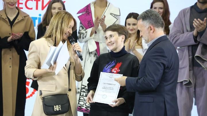 Ивановский дизайнер Ксения Демьяненко получила главный приз конкурса PROfashion Masters