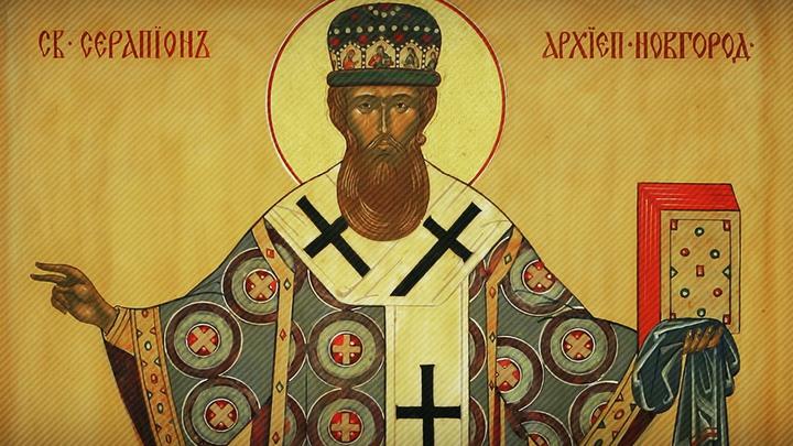 Святитель Серапион Новгородский. Православный календарь на 29 марта