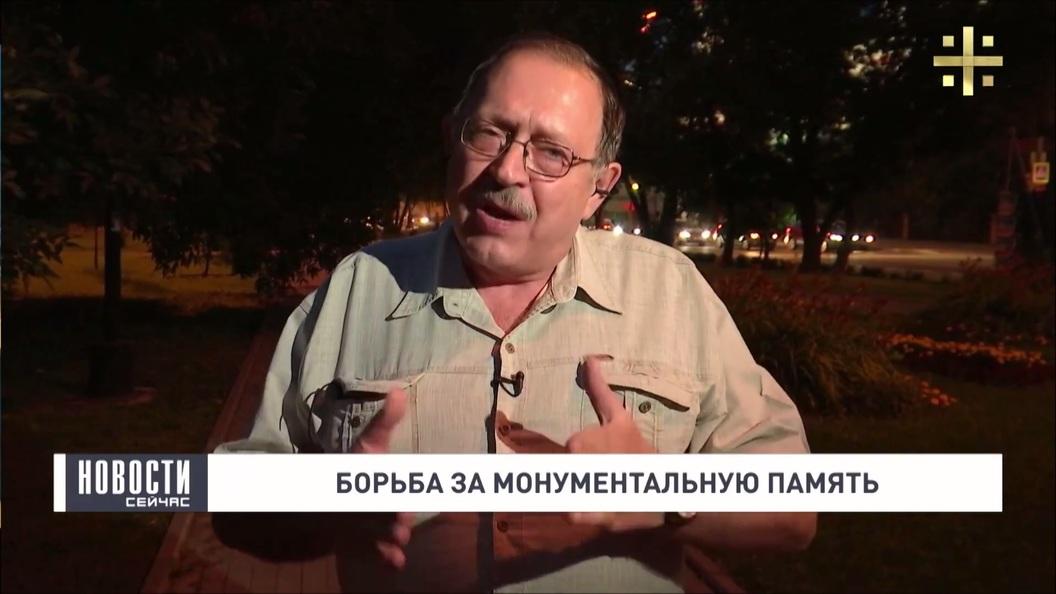 Юрий Мухин: Польский Сейм умеет только города переименовывать и памятники рушить