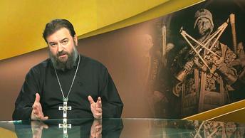 Протоиерей Андрей Ткачев. Псевдоправославные лжецеркви