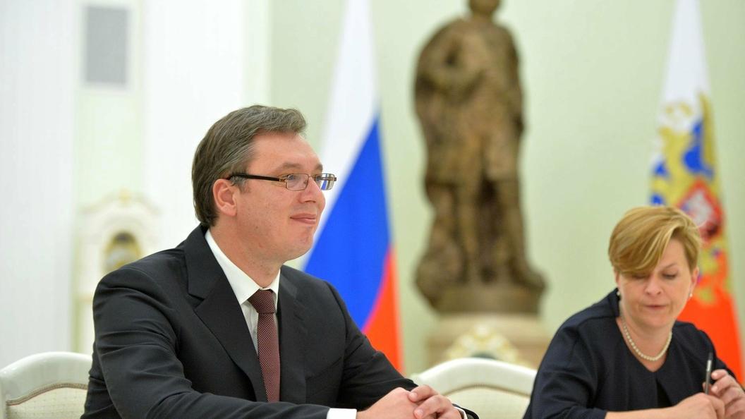 Вучич: Сербия не пойдет на поводу у Запада и останется с Россией