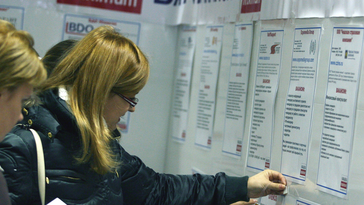 1,3 млн граждан России стали безработными: Росстат обнародовал данные