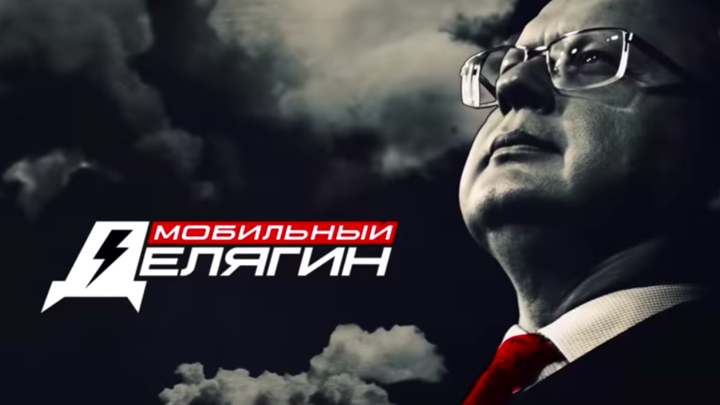 Жителей России карают за нищету и бедность: Чиновники режут пенсию, пока рассказывают сказочки - Делягин