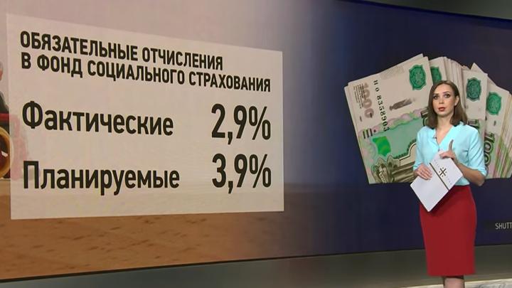 Пришли бы в окошечко, а им бы сказали: Денег нет: Зачем по всей стране хотят собирать по проценту на пенсионеров