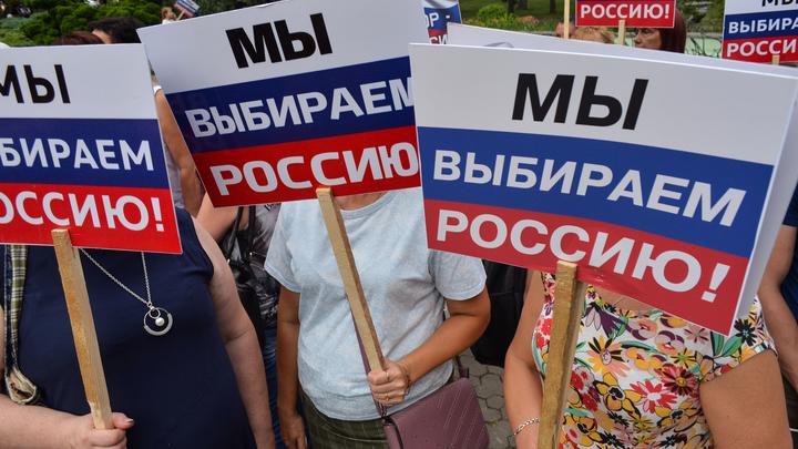 Донбасс - часть России: Русский мир поддерживают на политическом уровне - де-юре и де-факто