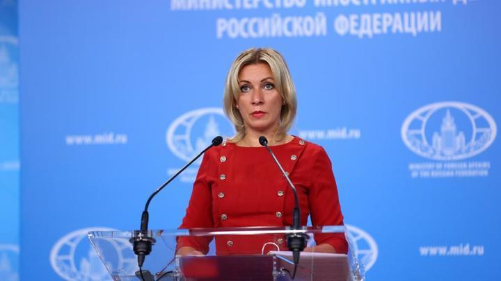 МИД Сербии вызывал посла из РФ  из-за поста Захаровой