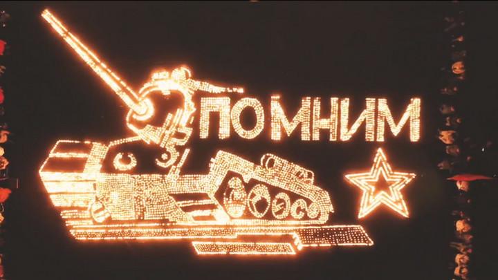Танк из 10 тысяч свечей выложили волонтеры в Новокузнецке