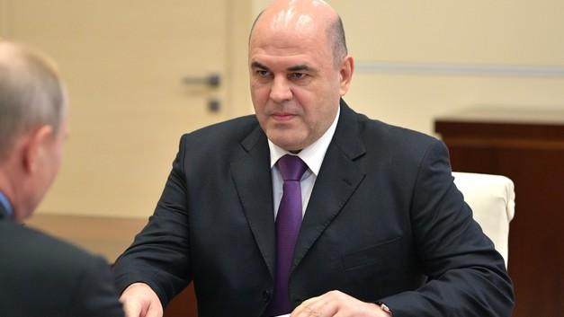Налог для самозанятых введут с 2019 года в Москве и еще трех регионах