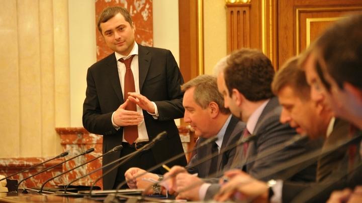 Источник опроверг информацию об увольнении Суркова