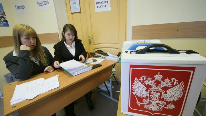 В России начался Единый день голосования