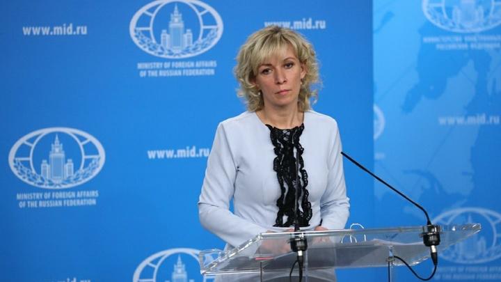 Мария Захарова «подсказала» Порошенко, как поднять флаг Украины в Крыму