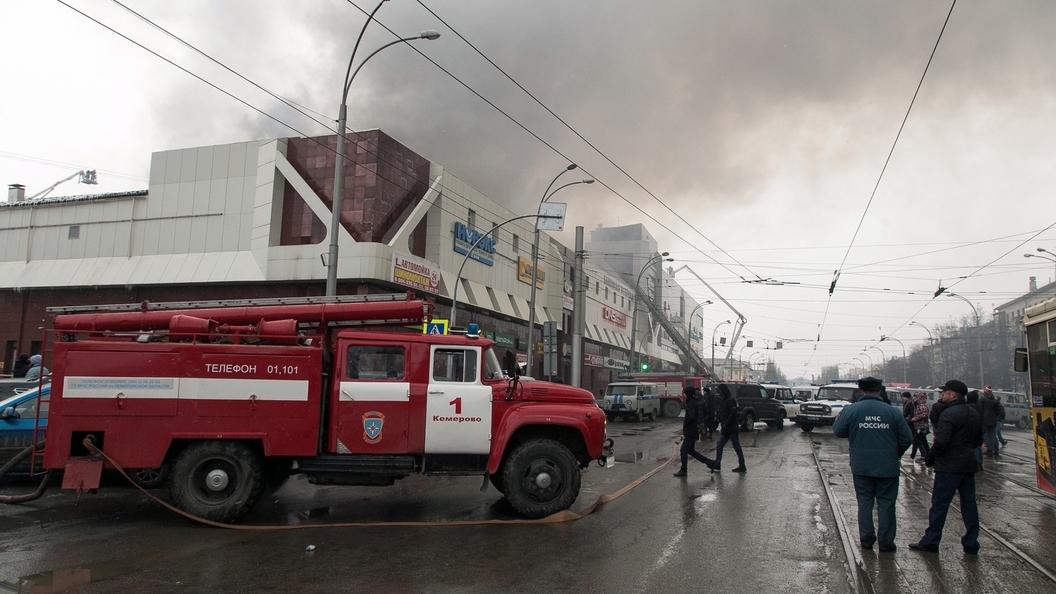 Число пострадавших впожаре вТЦ вКемерово возросло до79