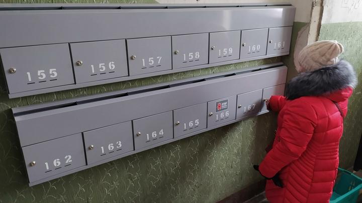 В Петербурге Фонд капремонта отменил пени за просроченную плату майских квитанций