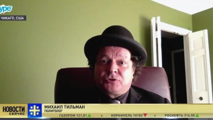 Политолог: Израиль рано или поздно признает Крым частью России
