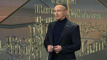 Иван Охлобыстин возвращает смысл жизни на «Царьград»