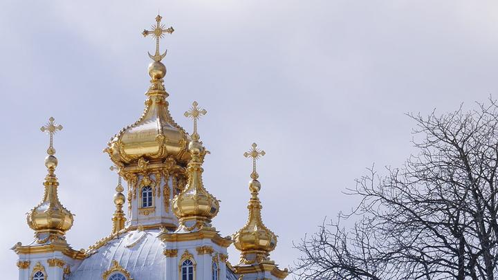 Православный календарь на 23 января