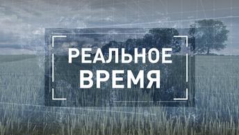 Агробизнес России: есть ли потенциал роста?