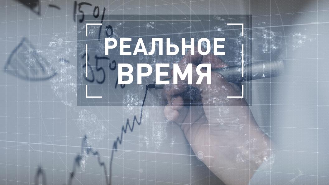 Экономическое образование в России: пути развития