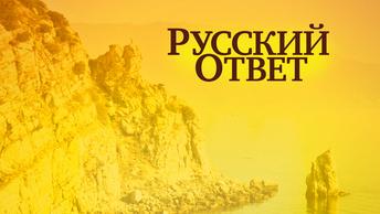 Крым не будет «разменной монетой»