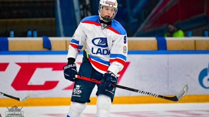 Воспитанник тольяттинского хоккейного клуба Лада выбран в первом раунде драфта НХЛ