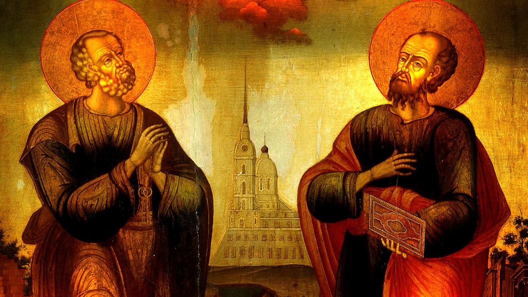 Апостолы Пётр и Павел - два пути к Богу