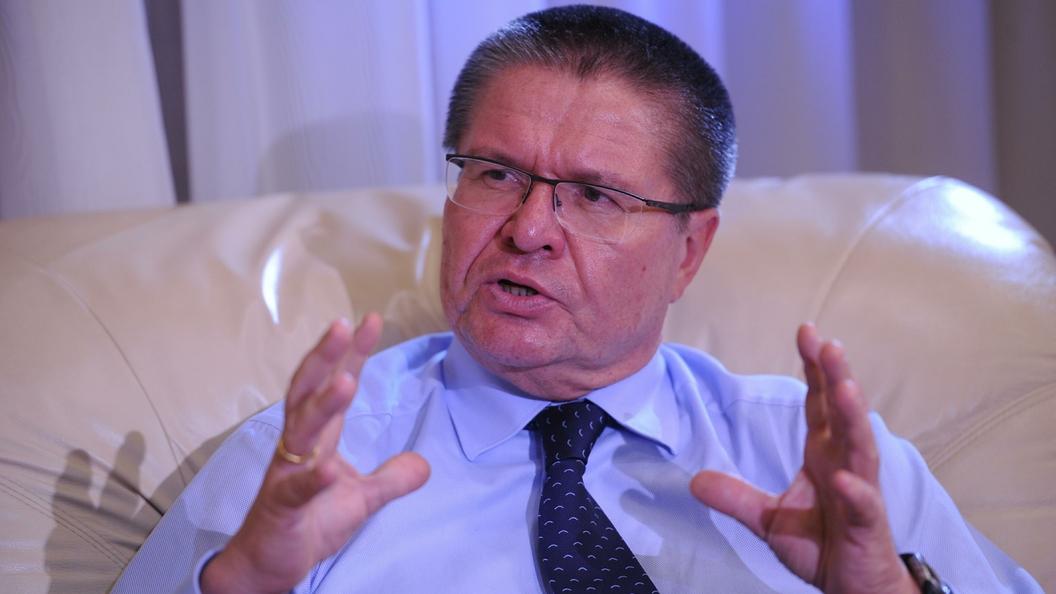 Дело Улюкаева будет направлено вЗамоскворецкий суд столицы