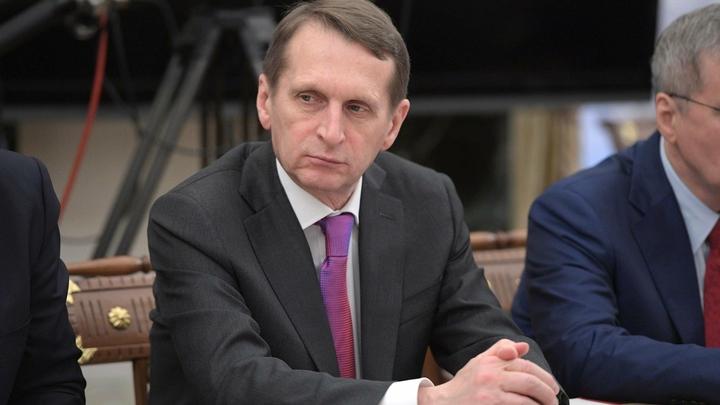 Операция «Ледоруб»: Российская разведка рассказала о сотрудничестве с британскими спецслужбами
