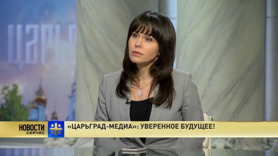 Гендиректор телеканала Царьград разоблачила мифы о его будущем