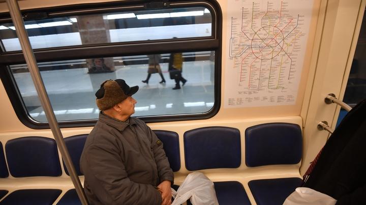 Сбой на синей ветке московского метро: Поезда следуют с увеличенным интервалом