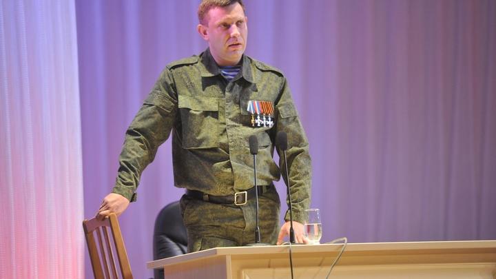 Сравнила Захарченко с Флойдом: Собчак не удержалась от резкой ремарки