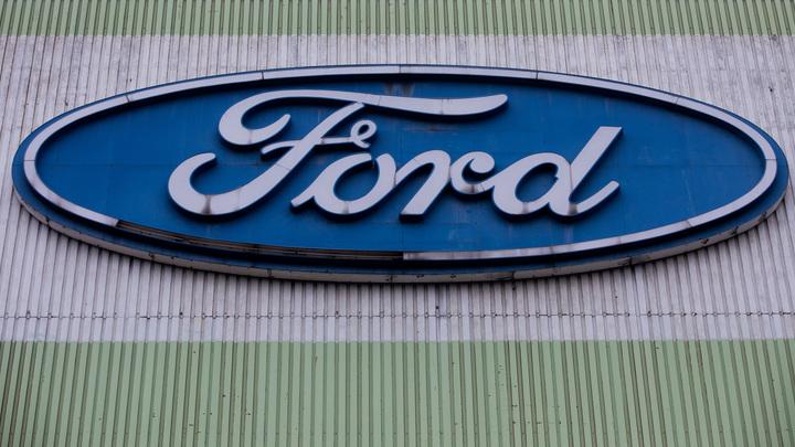 Закрытие заводов Ford в России не подтвердилось: Работают в штатном режиме