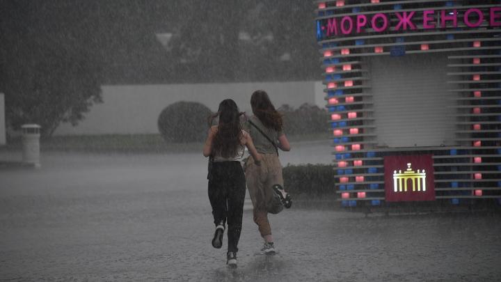Противные осенние дожди: Москвичей предупредили о резком похолодании