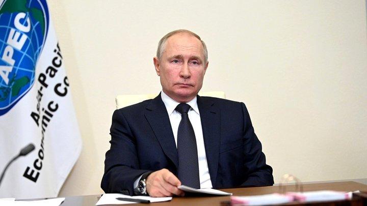 Путин назвал новую дату выплат по 10 тысяч на школьника