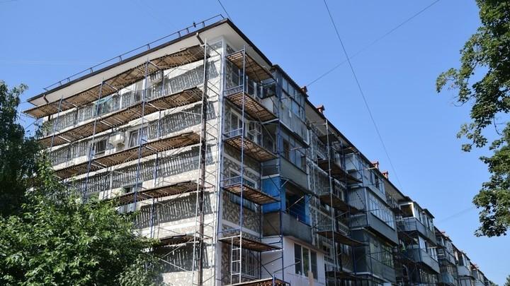 В Краснодаре за 2020 год 205 домов поучаствовали в программе капремонта