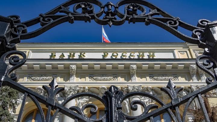 Находимся в прямом контакте: ЦБ оценил риск отключения России от SWIFT