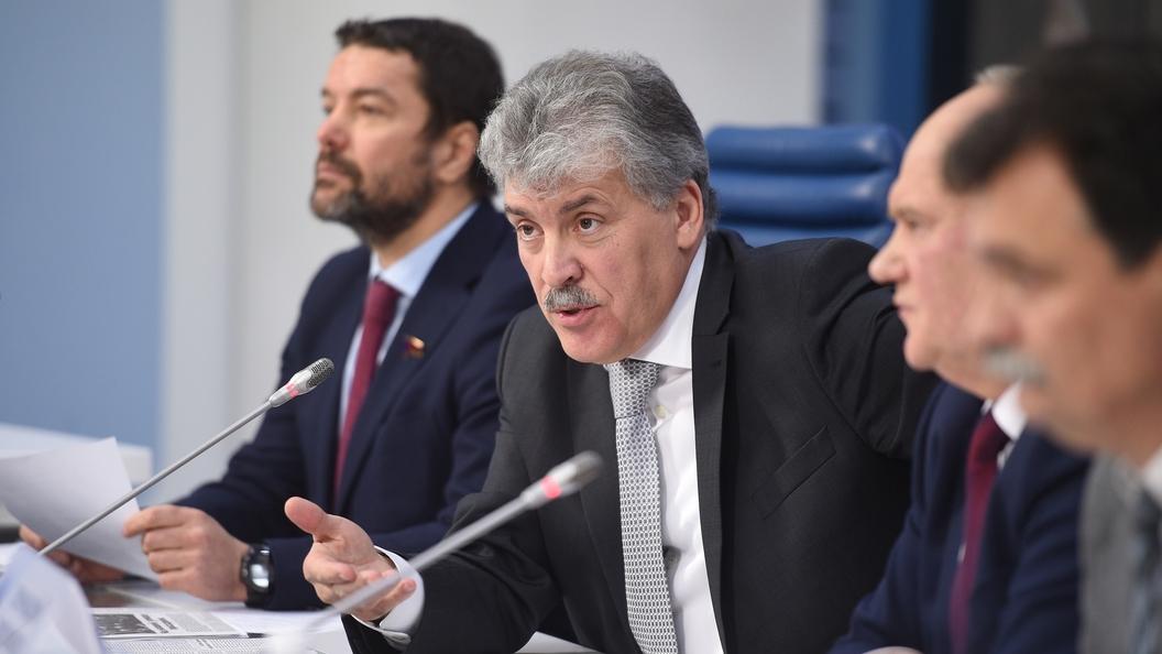 Суд заставит ФНС рассказать всю правду о зарубежных счетах Грудинина