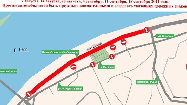 Нижневолжскую набережную в Нижнем Новгороде вновь закроют для транспорта 19 июня