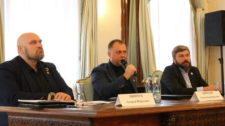 Бородай ответил на провокации вокруг партии Родина и Союза добровольцев Донбасса