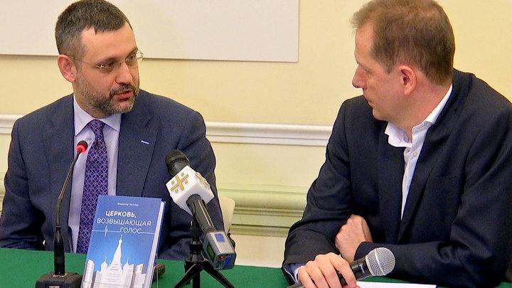 Церковь, возвышающая голос: Новая книга Владимира Легойды