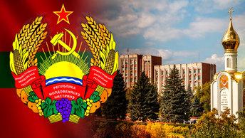 Украина стелет мягко