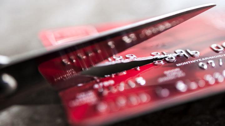 Списали ли долги как быстро погасить долг по кредитной карте