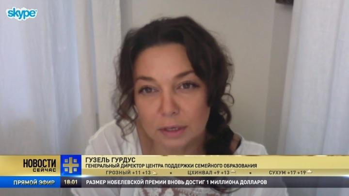 Гузель Гурдус: Семья Николая II должна быть примером для нас
