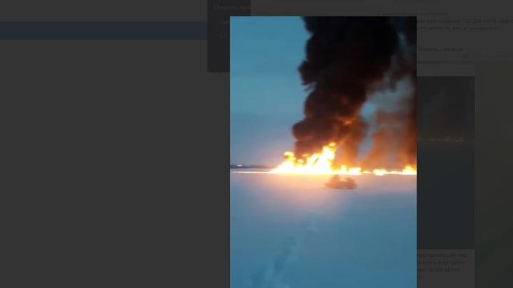 Река Обь загорелась под Нижневартовском: Причины взрыва и пожара назвали чиновники
