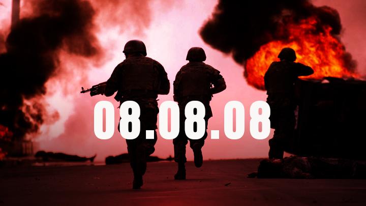 Южная Осетия: Первая битва текущей войны