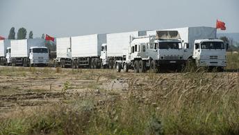 Лекарства, еда и книги: Юбилейная колонна с гуманитарной помощью отправилась в Донбасс