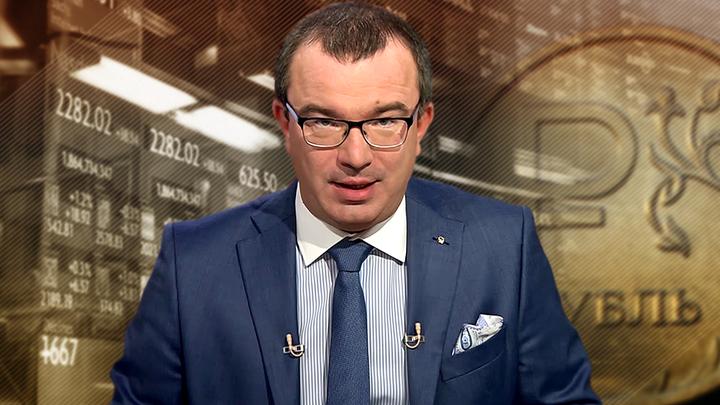 Юрий Пронько: Валютные спекулянты из российского ЦБ, или Евро может пробить отметку в 0,9 за доллар