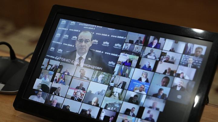 Почти 214 млрд рублей направят на соцсферу: Бюджет Кубани на три года приняли депутаты ЗСК