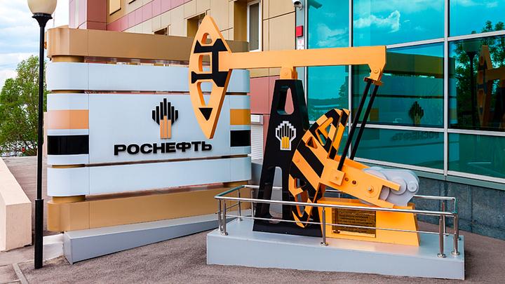 Стоимость акций Роснефти побила новый исторический рекорд