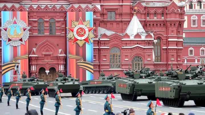 Проход запрещен: ФСО предупредила о закрытии Красной площади 4-9 мая